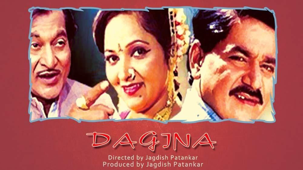 Dagina (2002)