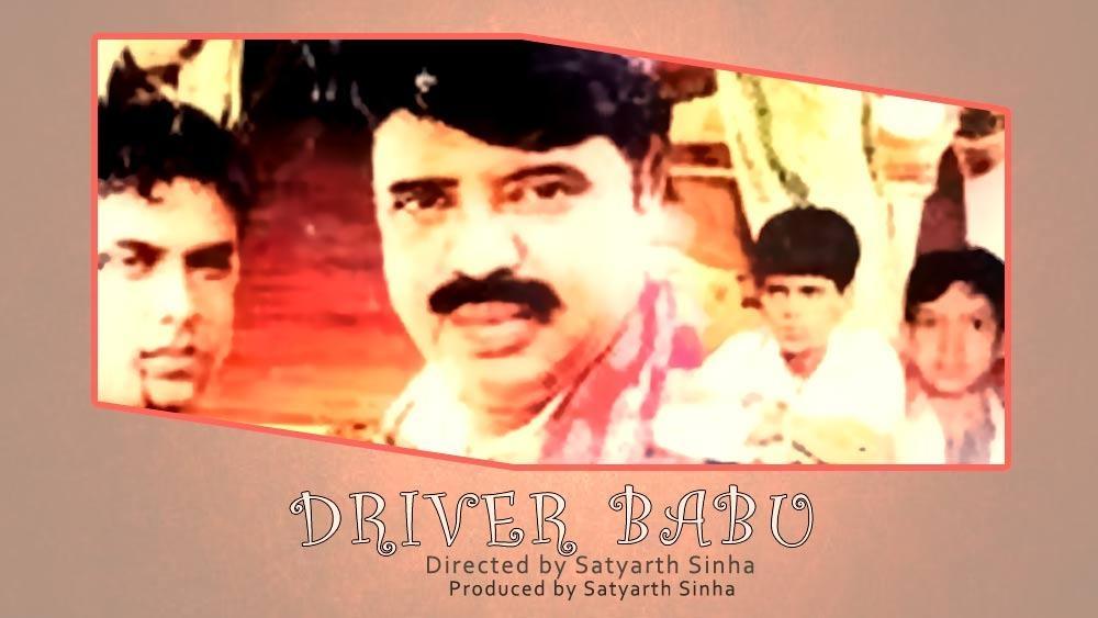 Driver Babu (2006)