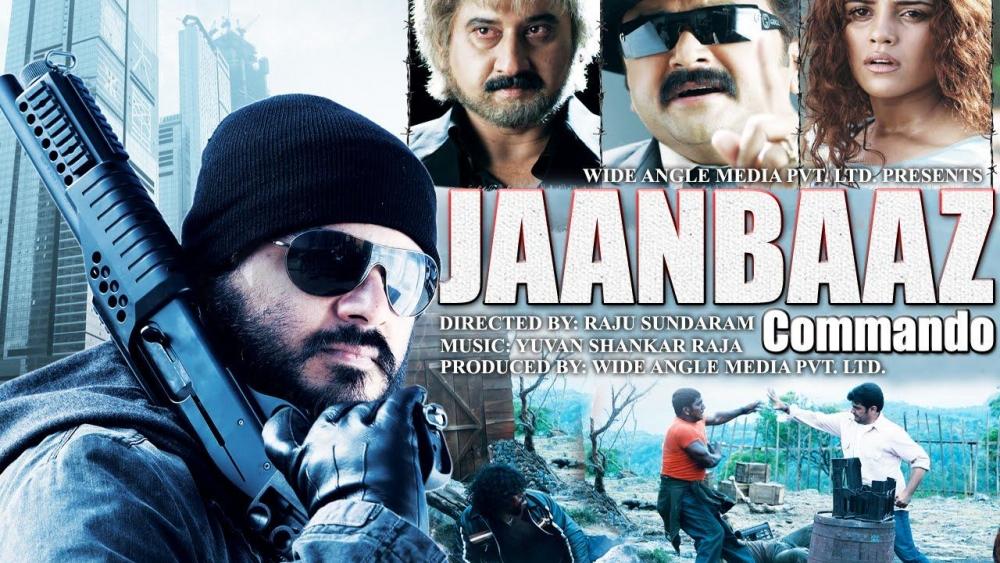 Jaanbaaz Commando (2012)