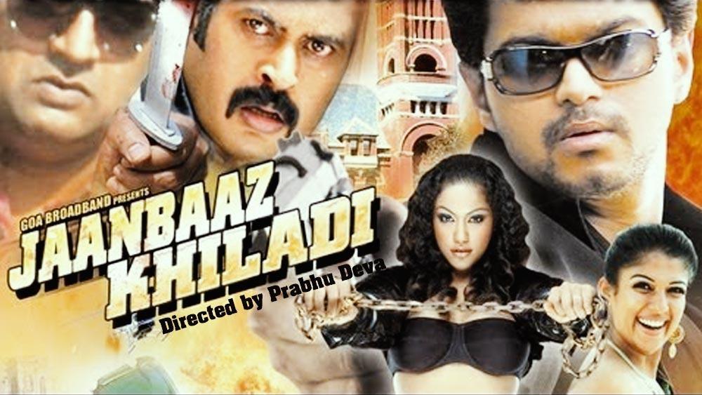 Ek Aur Jaanbaaz Khiladi Movie  Jaanbaaz