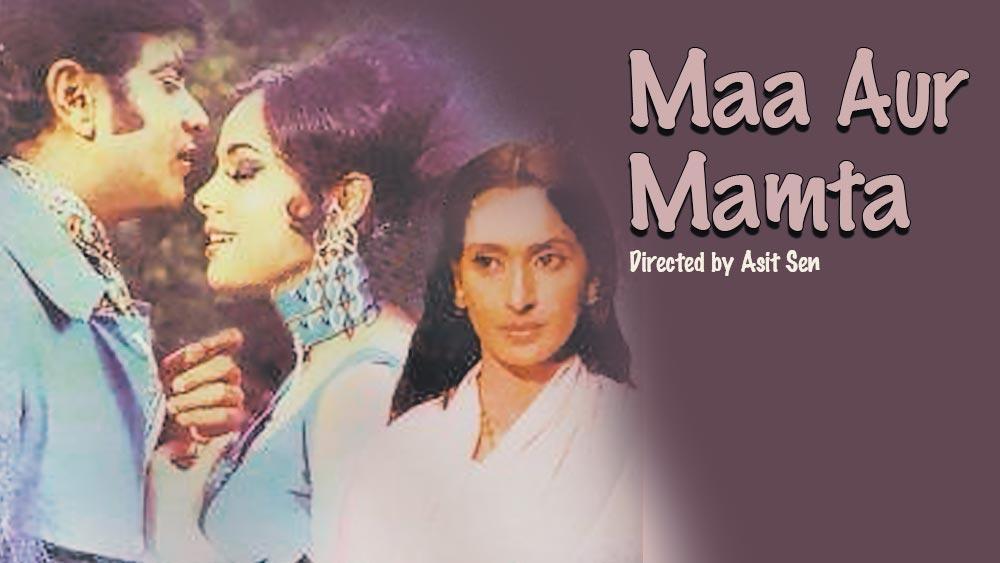 Aansoo Aur Muskan  Full Movie Watch Online