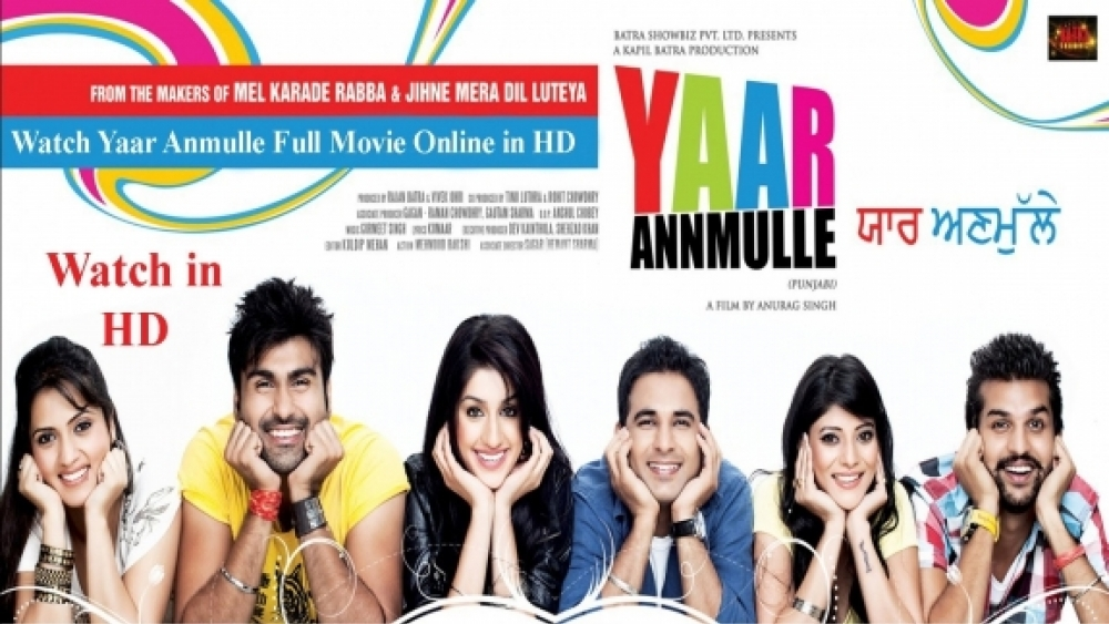 Yaar Anmulle (2011)