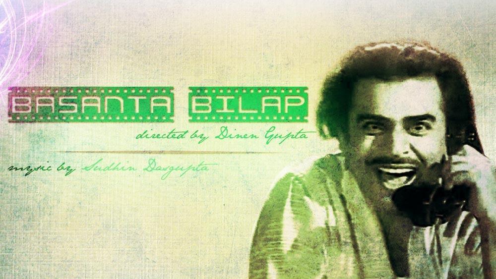 Basant Bilap (1973)