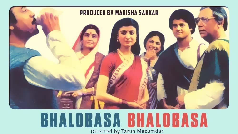 Bhalobasa Bhalobasa (1985)