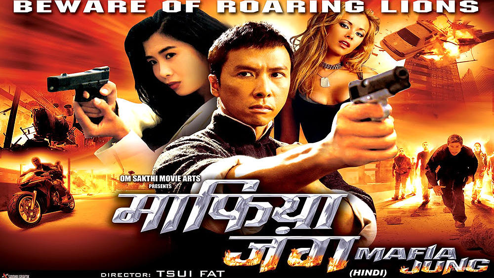 Action Jackson (2014) Hindi Full Movie Watch Online