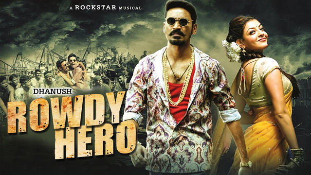 Hero Movie Songs Mp3 Ringtone Download - Song Mp3