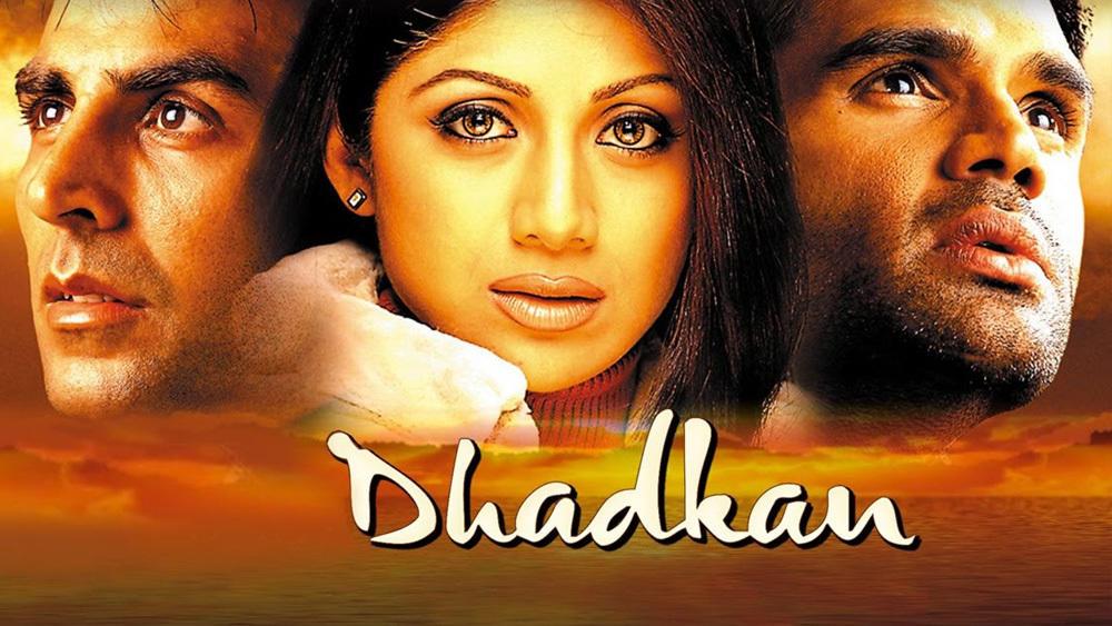 Chooriyan Watch Online Hindi MOvie
