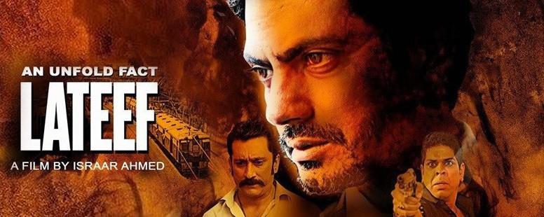 robbery hindi movies