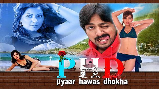 pyaar hawas dhokha downloadro