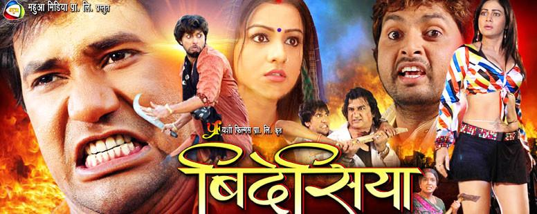 bhojpuri cinema Free bhojpuri mp3, bhojpuri new mp3, bhojpuri mp3 songs, bhojpuri song, bhojpuri album mp3,bhojpuri holi mp3 songs,bhojpuri navratri mp3, bhojpuri gana songs, bhojpuri only on bhojpuri, kheshari lal mp3 songs, bhojpuri pawan singh songs downloads, mp3bhojpuri, mp3bhojpuricom.