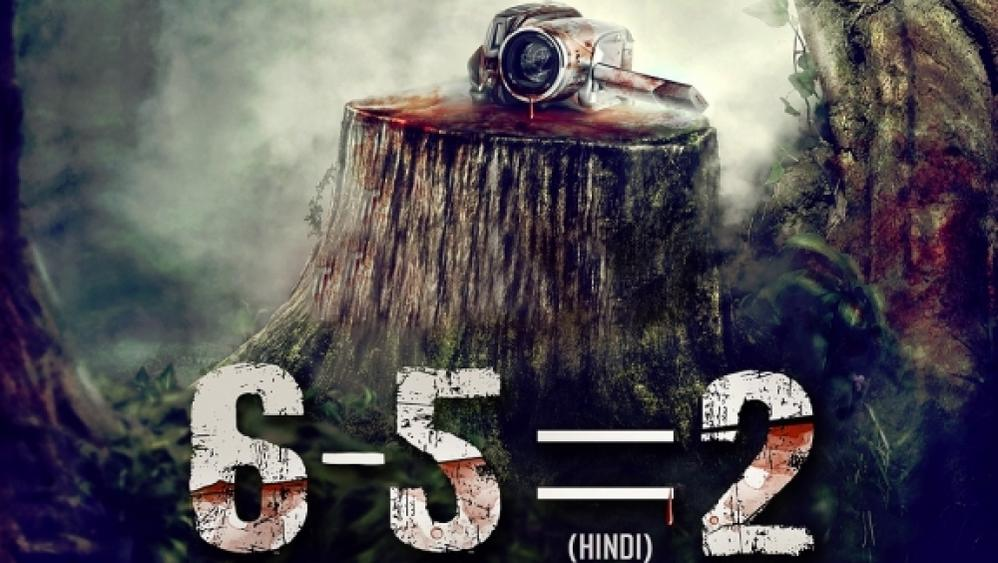 6-5=2 movie dubbed in hindi watch onlinegolkes