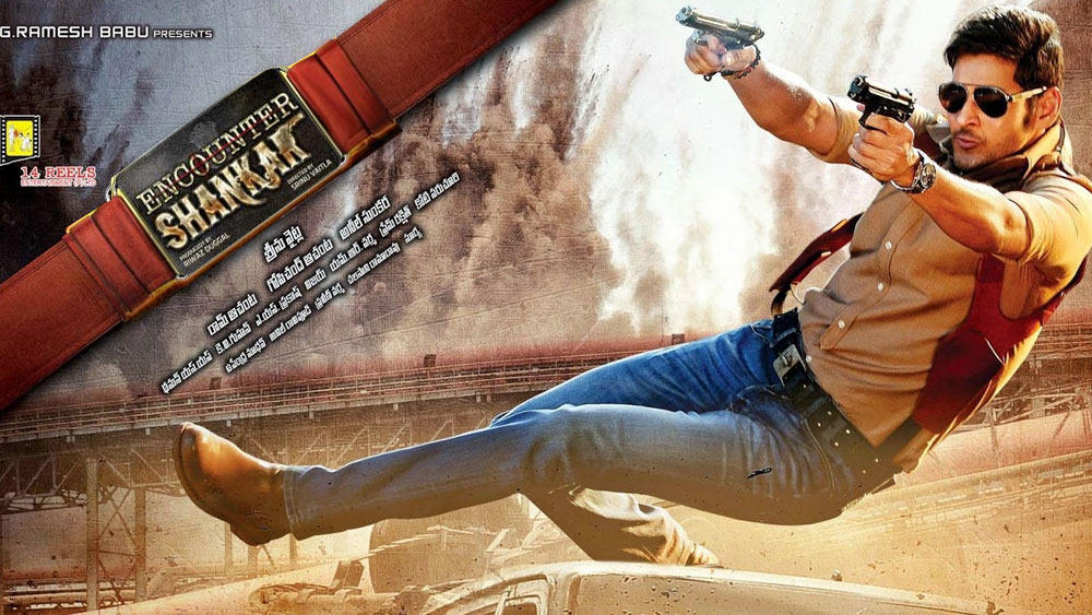 Encounter Shankar Movie Download 2015