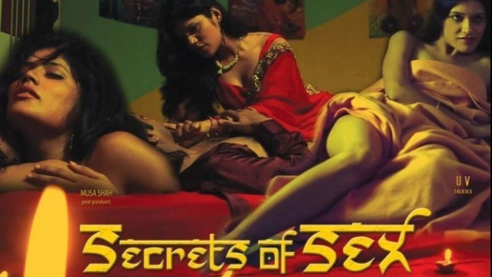nettflørt sexy video hindi film