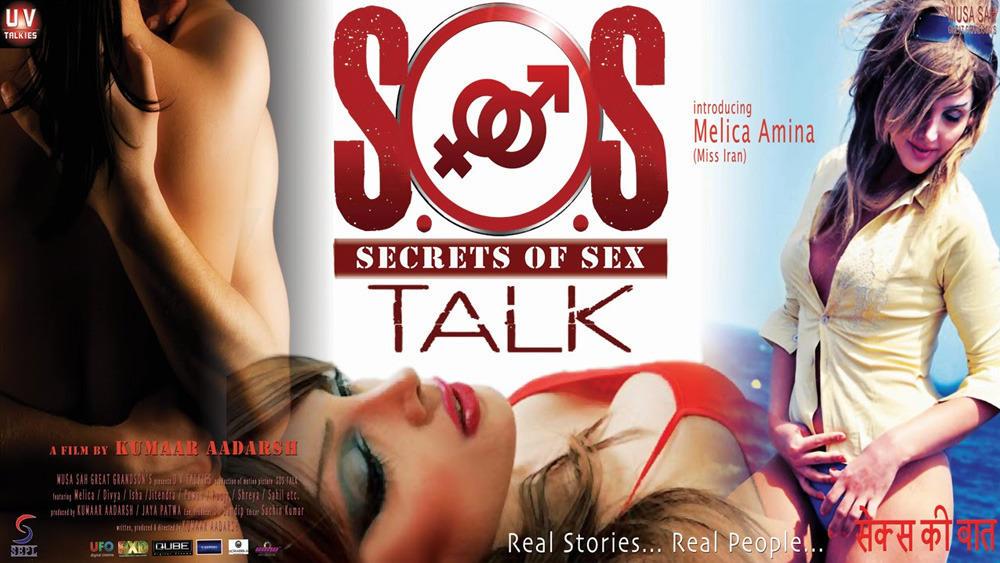 Good Movie Sex 84
