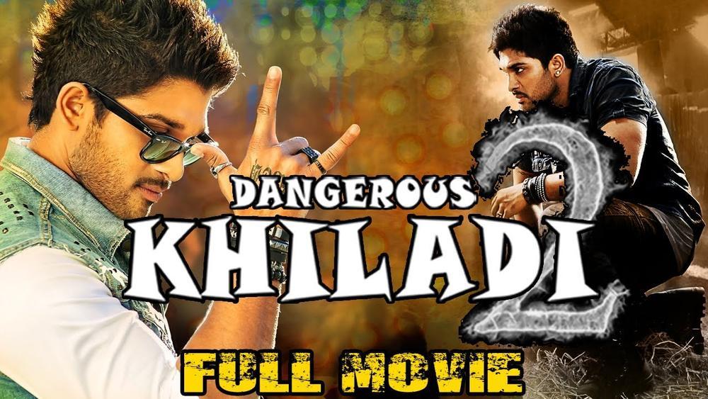 Dangerous Khiladi 2 Iddarammayilatho 2016 Full Hindi