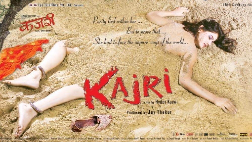 hindi hindi blå film www indianschoolgirl com