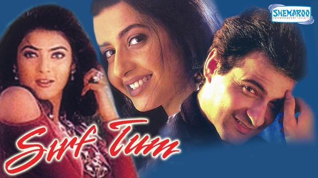 Indian Movie Sirf Tum Part 11 Annies Song John Denver Film