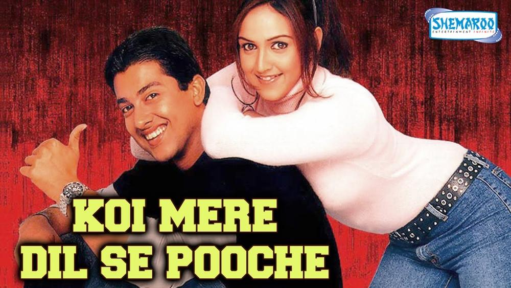 Koi Mere Dil Se Poochhe 4 full movie hd free download