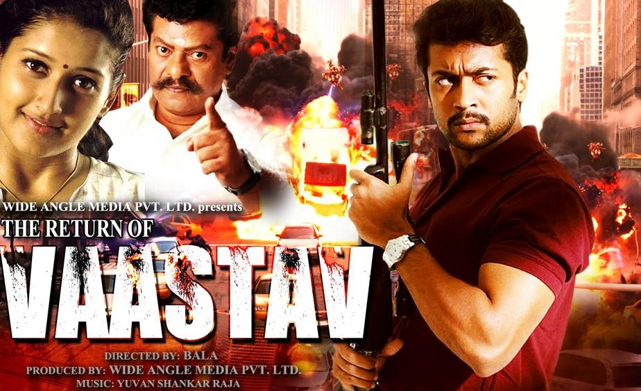 hindi movie zila ghaziabad online watch
