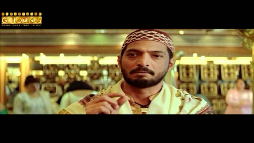 Raja Rani Telugu Songs Download