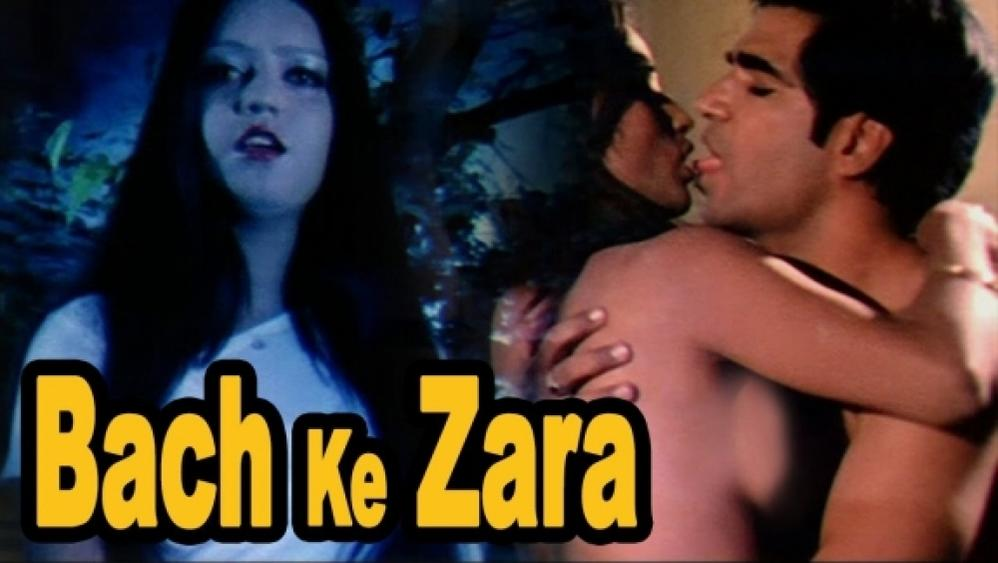 Full sexy movie hindi