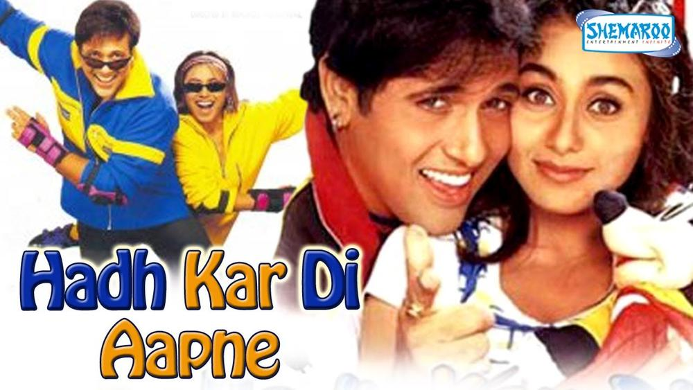 watch hadh kar di aapne hindi movie online boxtvcom