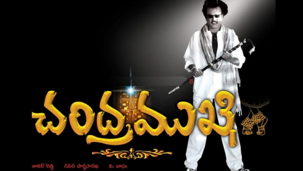 chandramukhi full movie in tamil free download